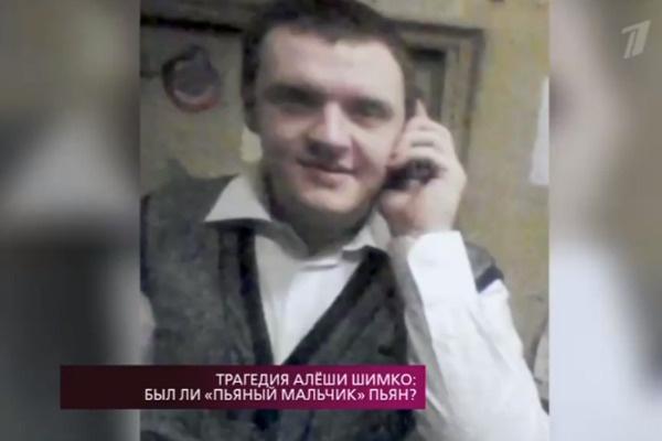 Супруг обвиненной Ольги Алисовой тоже находится в тюрьме