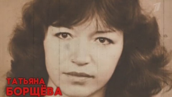 Мать Елены Борщевой в молодости