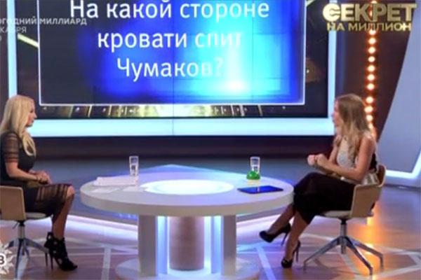 Юлии Ковальчук пришлось отвечать на сложные вопросы Леры Кудрявцевой о ее отношениях с мужем