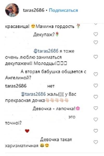 Оксана Тарасова заявила, что бабушка не общается с Ангелиной