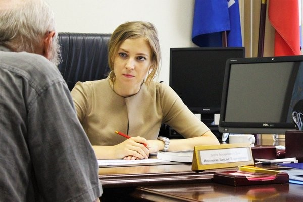 Наталья Поклонская принимает граждан в приемной Госдумы