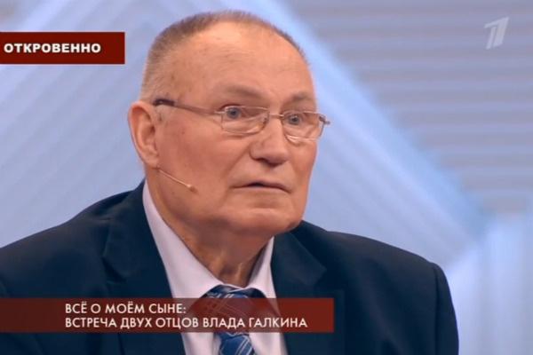 Спустя много лет Черкасов решил поделиться своими воспоминаниями и предположением об отцовстве