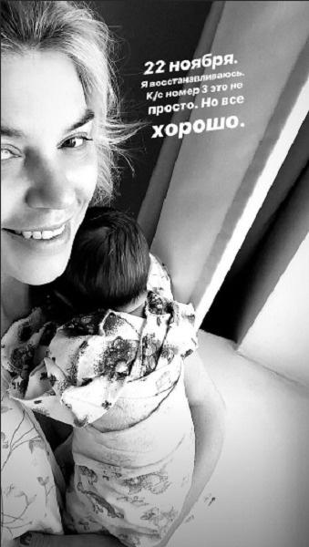 22 ноября Липа Тетерич стала мамой в третий раз