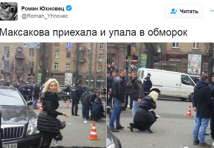 Мария Максакова шокирована убийством мужа