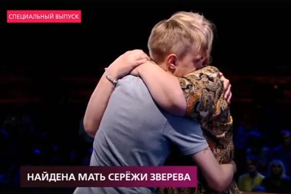Встреча Сергея Зверева с родной мамой