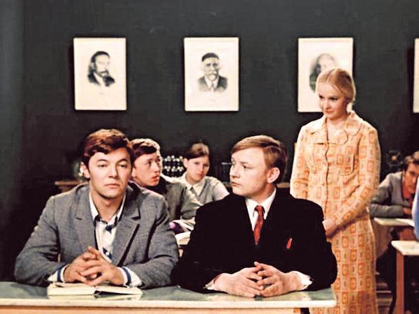 Фильм «Большая перемена» принес артисту всенародную известность, 1973 год