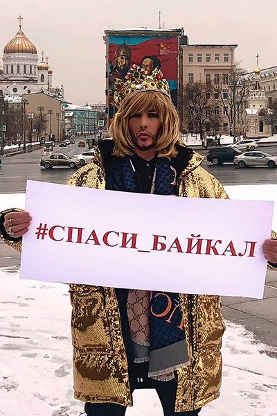 Сергей Зверев собрал почти миллион подписей в защиту озера