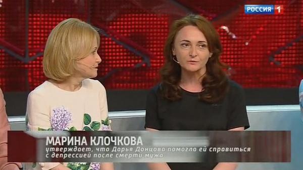 Дарья Донцова помогла Марине Клочковой пережить смерть любимого человека