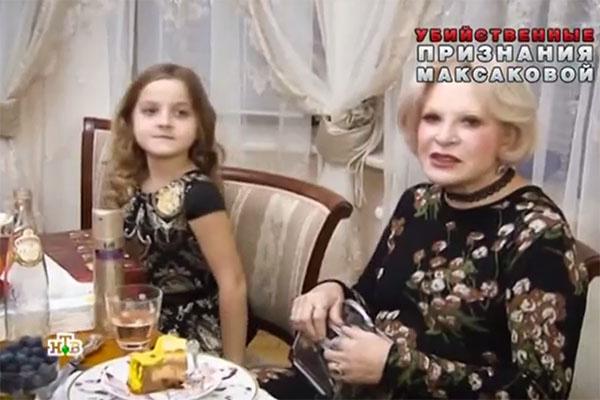 Две Людмилы - бабушка и внучка - похожи характерами