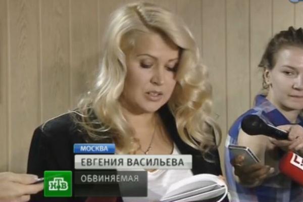 Даже в зале суда Васильева предавалась лирике