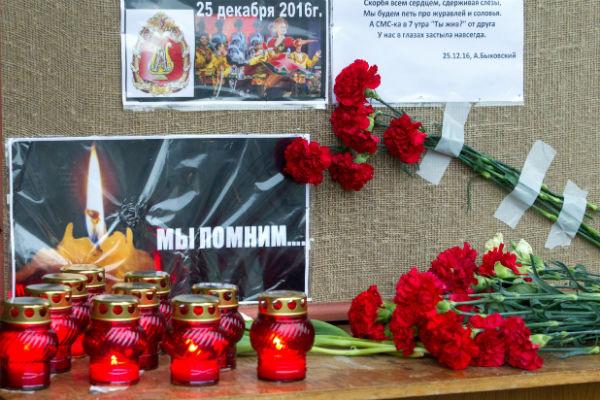 Траур по погибшим военным в катастрофе с Ту-154
