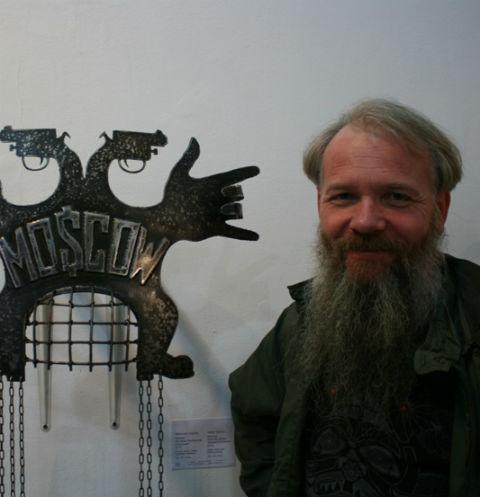 Вмосковской галерее неизвестные разгромили иоблили краской работы Василия Слонова