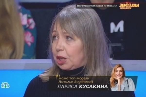 Мама Натальи Водяновой сама бросила отца модели