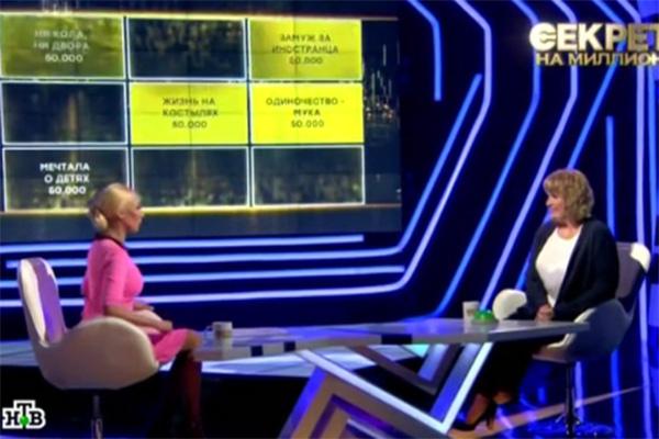 Лера Кудрявцева пришла в ужас от новости, озвученной героиней программы