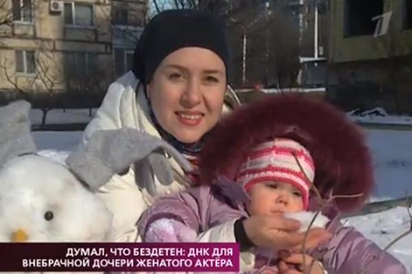 Мария Жуковская и Вика