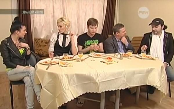 Шоу «Званый ужин» выходило в эфир с сентября 2006 года