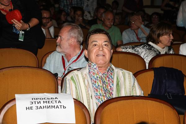 Иосиф Кобзон в зрительном зале