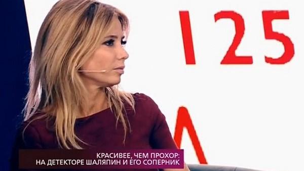 Татьяна Гудзева отказалась раскрывать имя отца своего ребенка, которое было в конверте