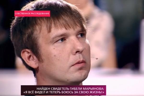 Роман Истомин
