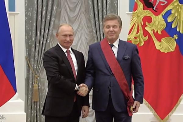 Лев Лещенко получил орден
