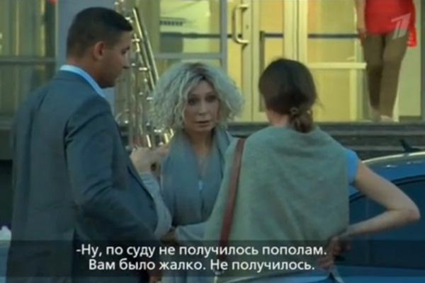 Татьяна Васильева не желает дарить бывшей невестке квартиру в центре города