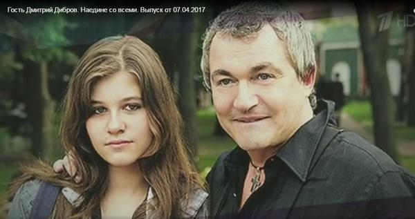Дмитрий Дибров с дочерью Ладой