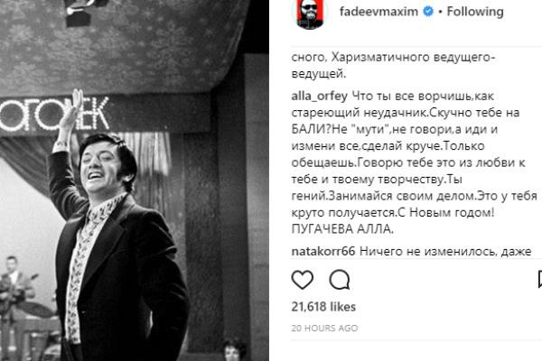 Алла Пугачева считает Макса Фадеева «стареющим неудачником»