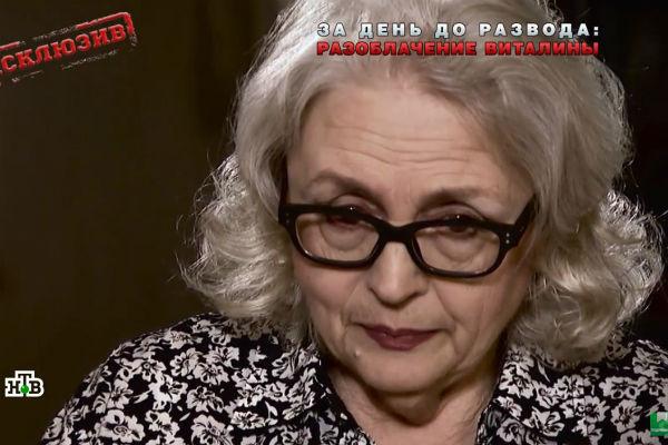 Татьяна Власова считает соперницу обманщицей