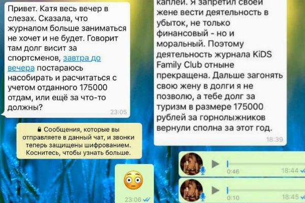 http://n1s1.starhit.ru/f2/2a/66/f22a66078073ab4cc6b79a9aa3d96128/600x400_0xc0a8399a_4029206951482952807.jpeg