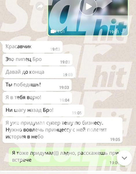 Бузова и Лебедев после шоу: вся правда, подробности, обман избранника