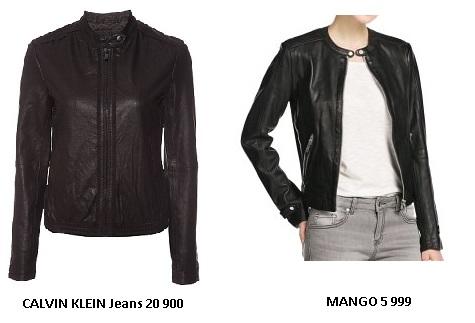 Куртка CK Jeans, Куртка MANGO