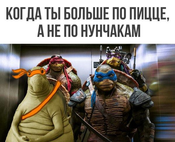 Ждун легко вписался в компанию героев популярных мультфильмов