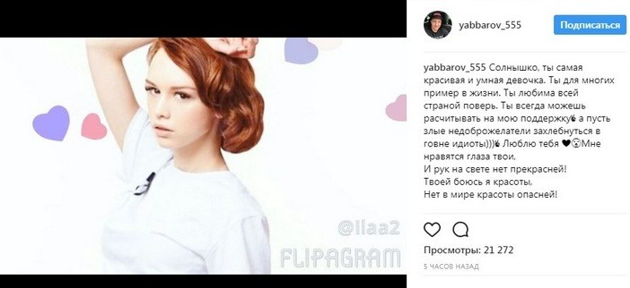 Илья Яббаров  еще один возвращенец ДОМа2!  Дом 2 онлайн