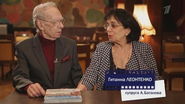 Алексей Баталов с женой