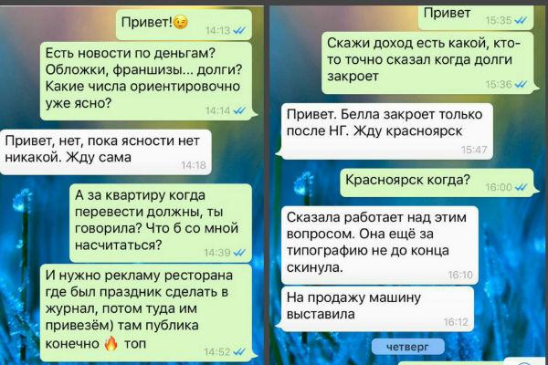 http://n1s1.starhit.ru/f5/d8/4e/f5d84e49849fccc3b94e7708453e1455/600x400_0xc0a8399a_15724753741482941329.jpeg