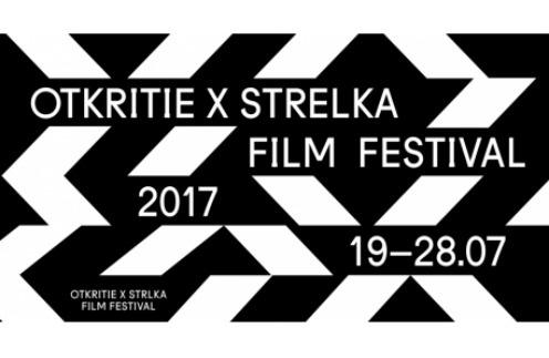 Кинофестиваль на «Стрелке» закроет бесплатный показ «Малыша на драйве» Эдгара Райта