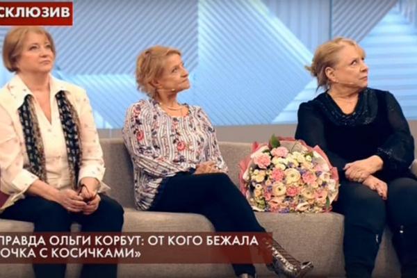 Ольга не говорила о случившемся раньше, но теперь не боится заявлять о случившемся