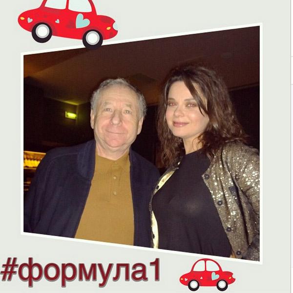 "Наташа Королева с легендой ""Формулы-1"" Жаном Тоддом"