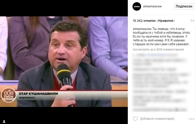 Пост Курбана Омарова