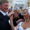 Татьяна Навка и Дмитрий Песков: свадьба состоялась. ФОТО