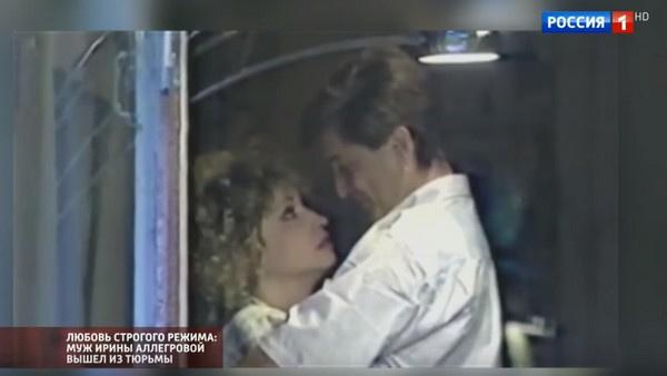 Ирина Аллегрова и Игорь Капуста обвенчались в 1994 году