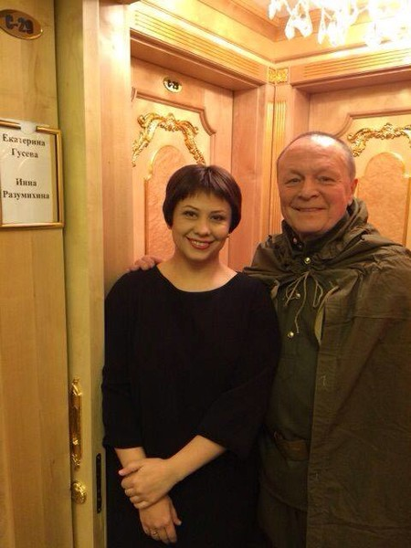 Певица Инна Разумихина стала четвертой женой звезды