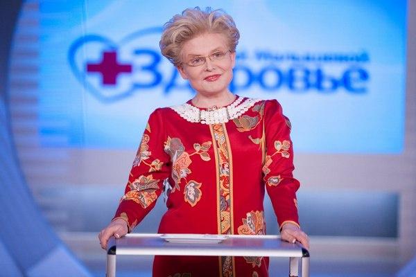 Елена Малышева неоднократно оказывалась в центре внимания общественности из-за своих высказываний
