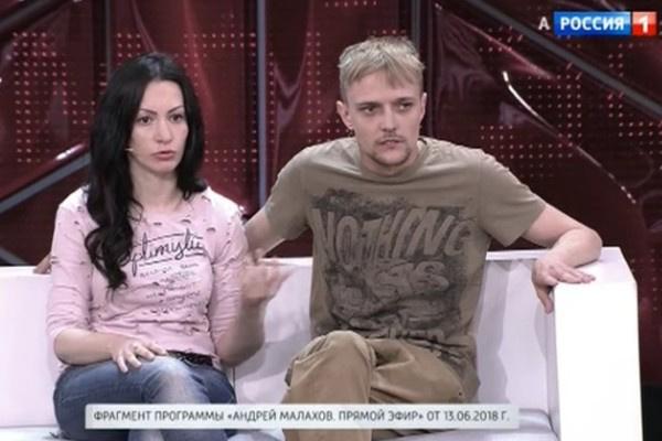 В эфире Юлия заявила, что у нее нет детей