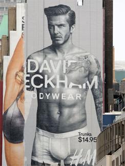 Дэвид Бекхэм демонстрирует отличную форму
