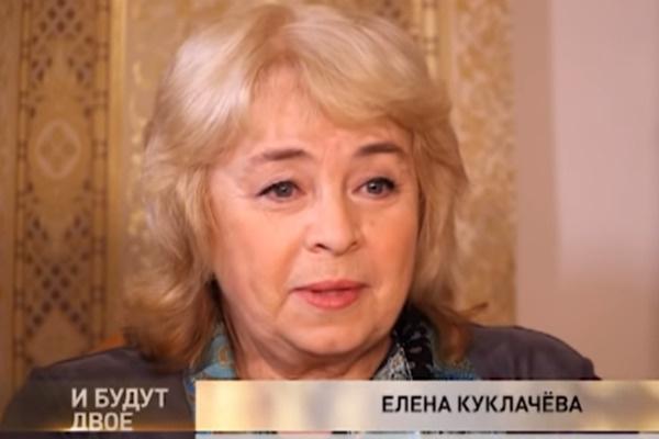 Елена Исааковна