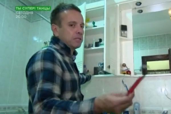 Ванная комната Андрея Губина
