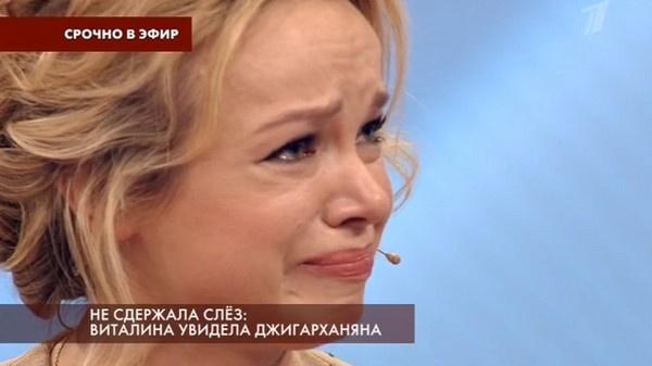 Виталина расплакалась, когда увидела кадры с Арменом Борисовичем