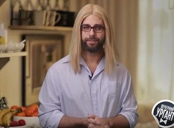 Иван Ургант снял пародию на предвыборный ролик Ксении Собчак