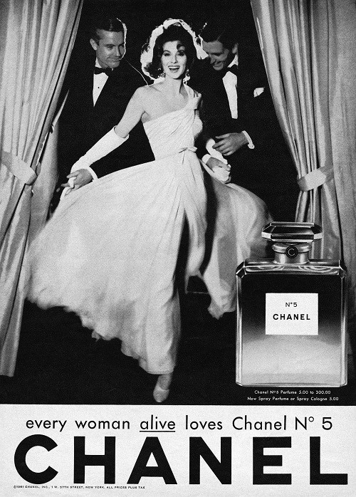 Сьюзи Паркер (1957 г.)